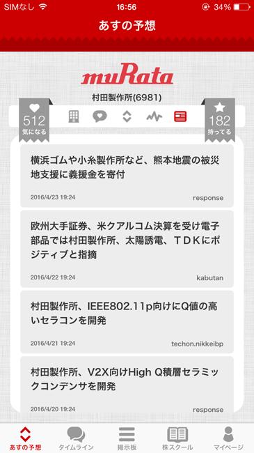 asukabu3