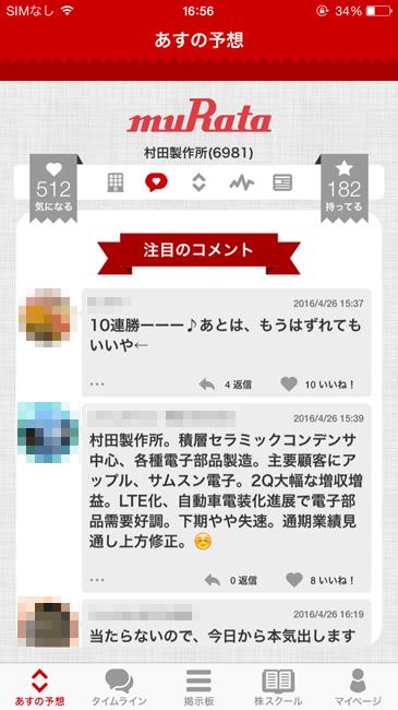 asukabu4
