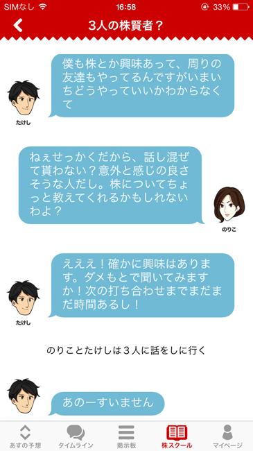 asukabu6
