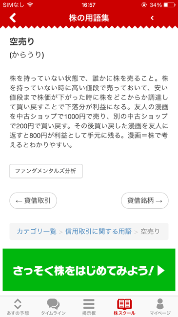 asukabu7