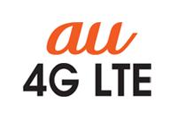 KDDI「au 4G LTE」において受信時最大100Mbpsの高速データ通信を開始