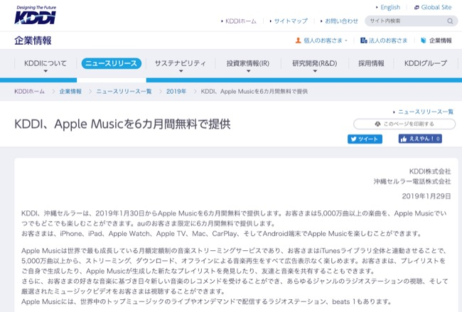 auapplemusic_01