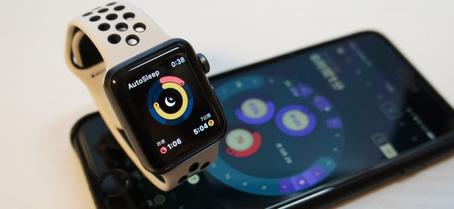 Apple Watchに睡眠モニター機能を追加するアプリ「AutoSleep」が凄い。これさえあれば睡眠を計測する活動量計は不要に