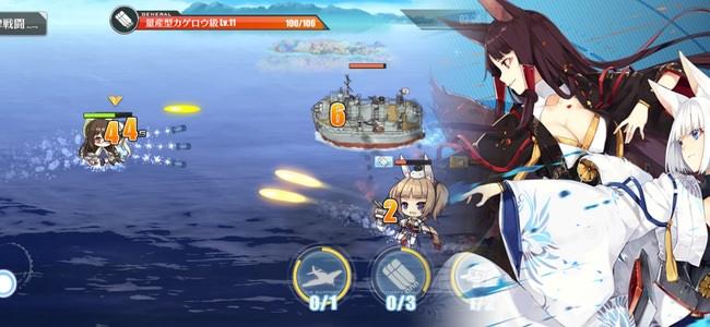 艦これに思い描いたもう一つの理想かもしれない。戦闘はシューティング、敵味方の国も反対な「アズールレーン」レビュー