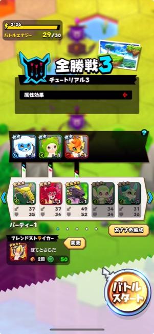 bakuretsu_14