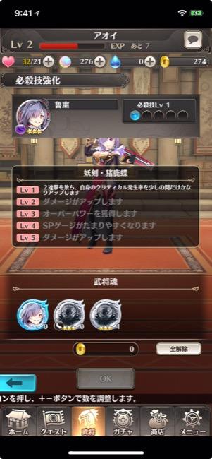 bassa_11