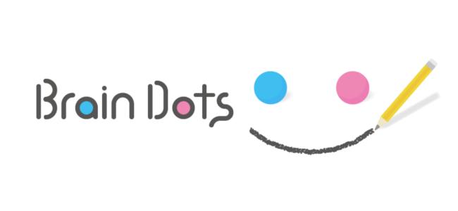 書いて!ぶつけて!楽しい!simpleだけどdifficultな脳トレゲーム「Brain Dots」