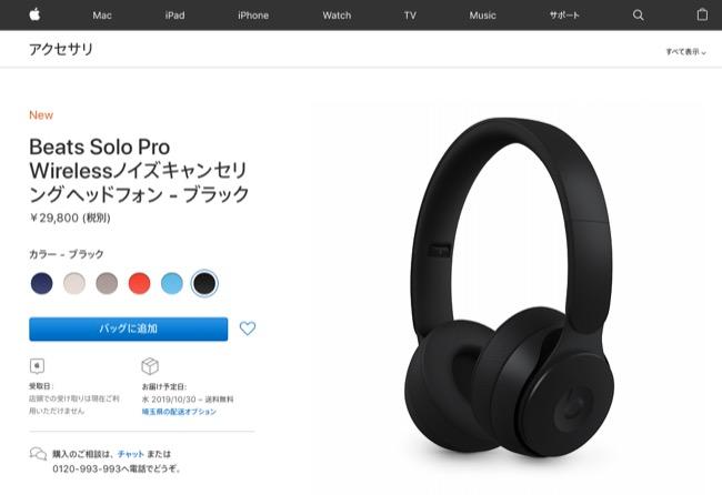 beats_01