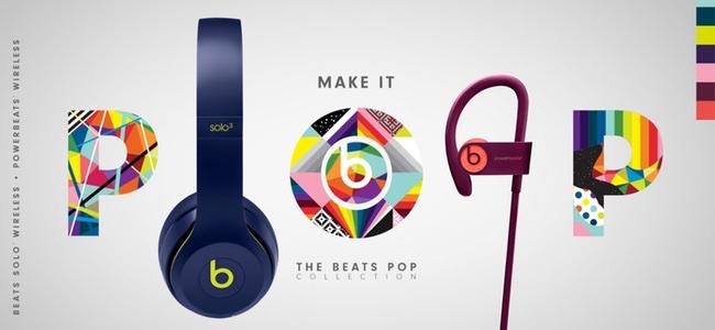 Beatsが「Beats Solo3 Wireless」と「Powaebeats 3」ブルー系を基調とした新色各4色の「Beats Pop Collection」を6月15日より発売