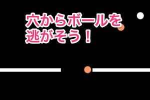 blockkuzusanu7-7