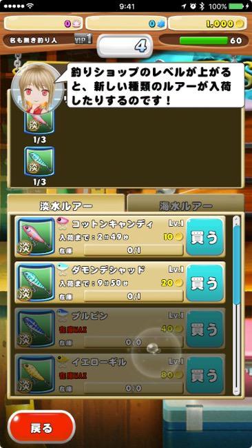 bokuturi_10