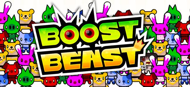 動物を出して出して出しまっくてリーダーを守り抜け!「BOOST BEAST  爽快!!ドバドバパズル」
