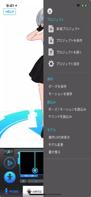 bot3deditor_13