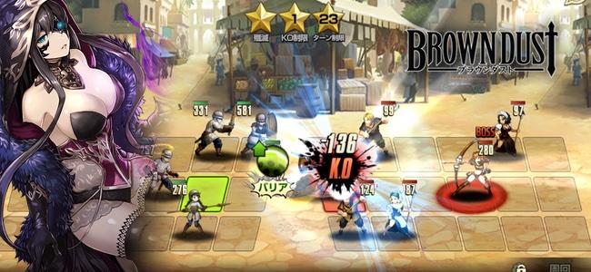 ユニットの配置で勝負が決まる!敵との位置関係から展開を読んで戦うお手軽シミュレーションRPG「ブラウンダスト」