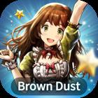 ブラウンダスト(Brown Dust)