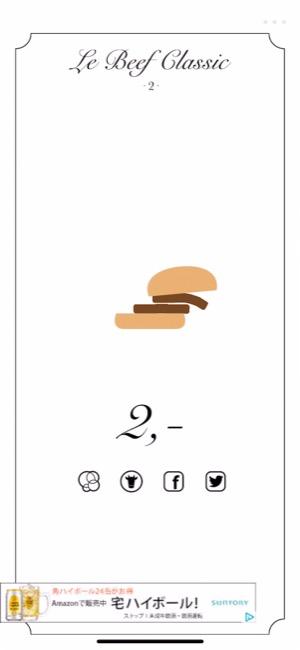 burger_12