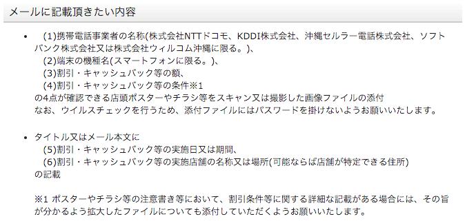 cacheback_03