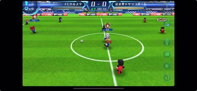 calcio_01