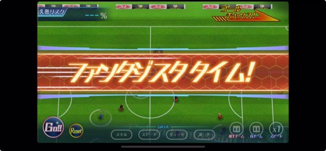 calcio_02