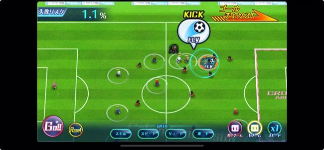 calcio_03