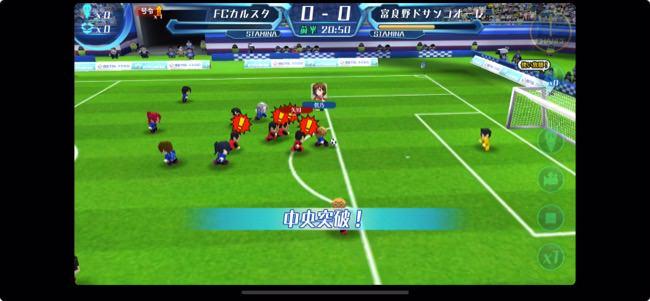 calcio_07