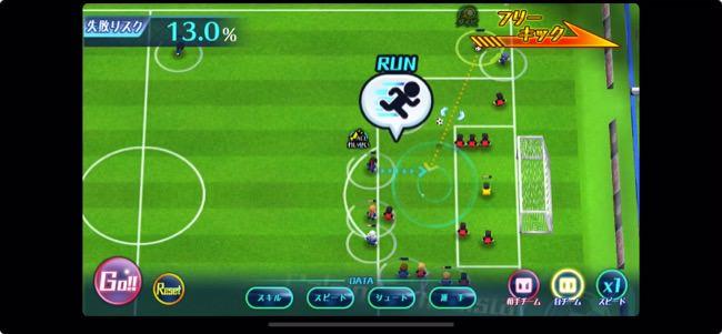 calcio_10
