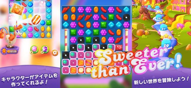 おなじみのパズルゲーム、キャンディクラッシュシリーズから最新作「Candy Crush Friends Saga」がリリース!
