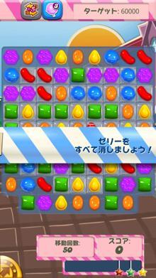 candycrushsaga8