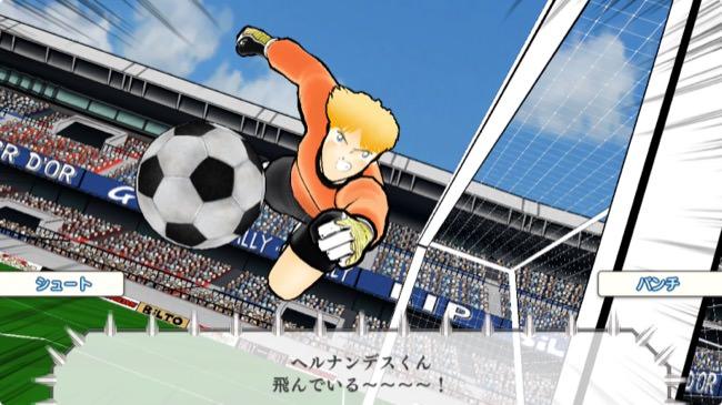 captaintsubasa01_01