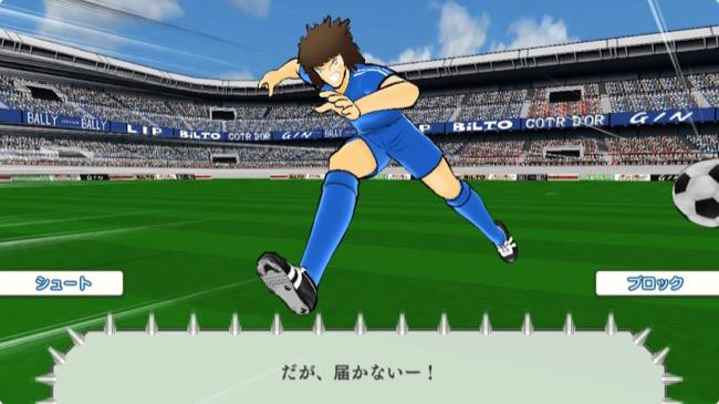 captaintsubasa_06
