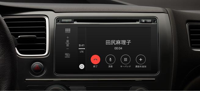 AppleがCarPlayの日本語版ページを公開!操作はSiri以外に車のダイヤルなどでも可能