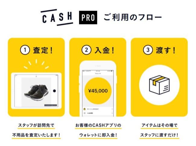 cash_01