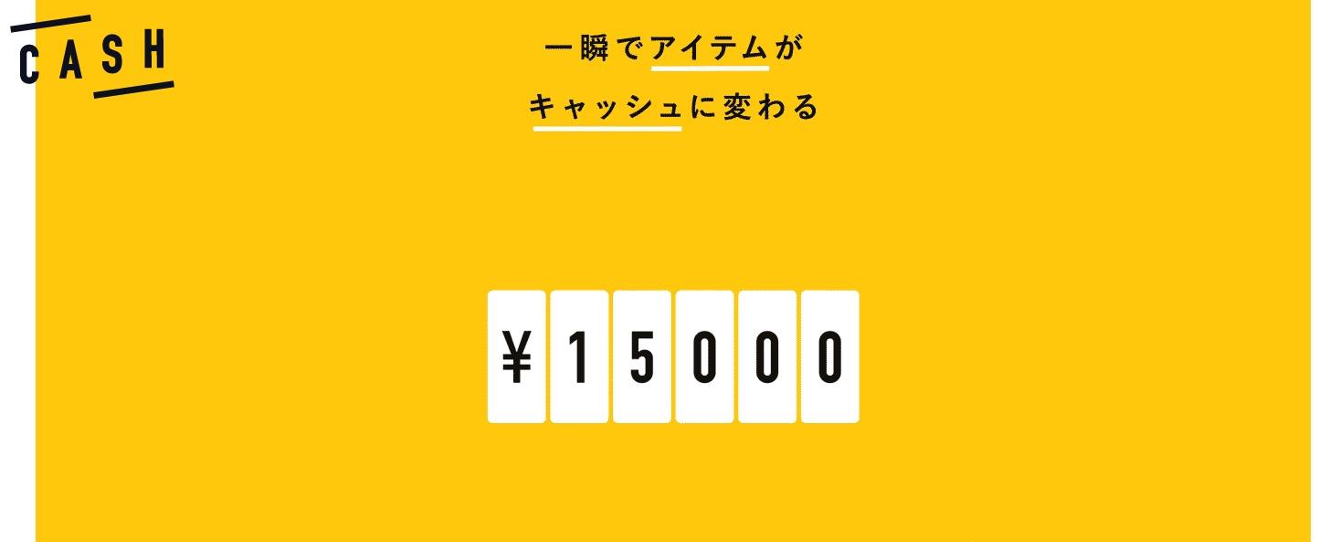 cash_02