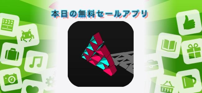 860円 → 無料!プロジェクト別に細かくタスクを設定し効率よく実行できる仕事管理アプリ「ActionBoard」ほか