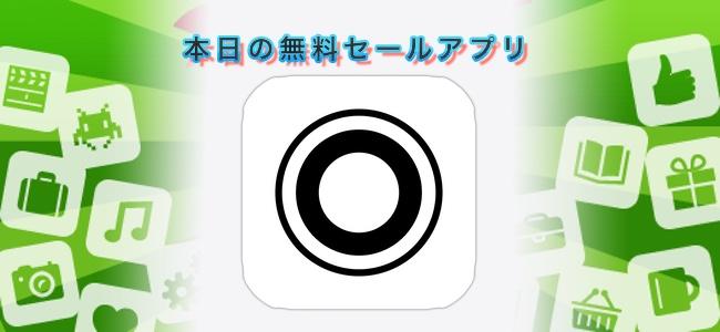1220円 → 無料!AIを使って自動で最適なフィルタ加工をしてくれる写真編集アプリ「PhotoML Enhancer」ほか