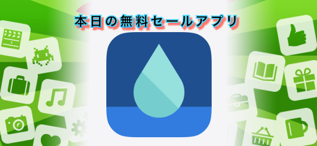 370円 → 無料!雨音の季節や種類、強弱など自由に組み合わせて使える環境音アプリ「Storm Rain Sounds」ほか