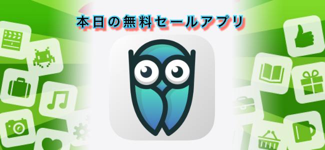 490円 → 無料!iPhoneの前面と背面カメラ同時に動画を撮影できるアプリ「DuoCam Multicam Video Recorder」ほか