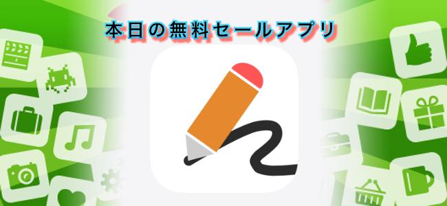 120円 → 無料!地図上で線を引くとその距離がわかるアプリ「Draw Route on Map」ほか