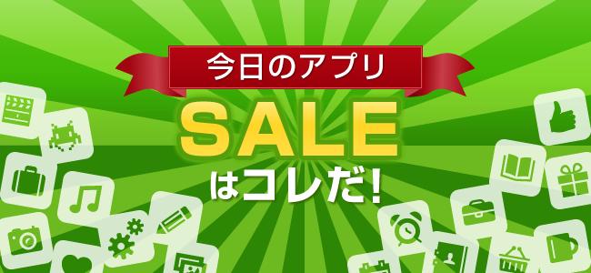 360円→無料!好きなアプリやよく使う機能、連絡先などのショートカットをまとめて置ける便利なアプリ「Magic Launcher Pro」ほか