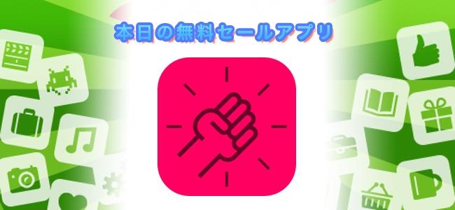 120円→無料!Dropboxのフォルダを指定すると中の画像データなどをiPhoneに丸ごと保存できるアプリ「Grab for Dropbox」ほか