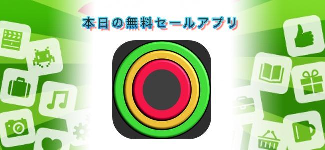 240円→無料!チームメンバー複数人のタスクを管理できるTodoアプリ「Do4Who」ほか