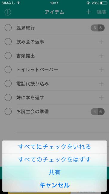 checklist6