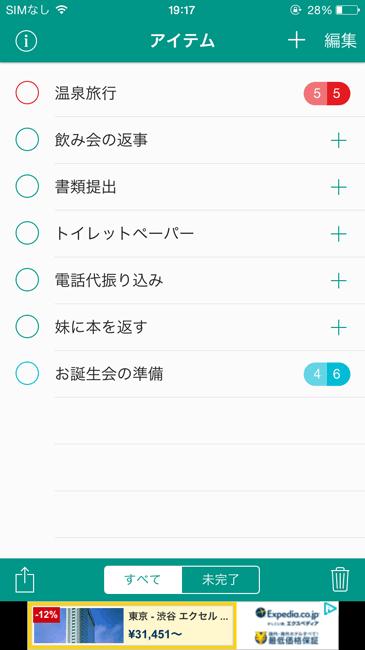 checklist8
