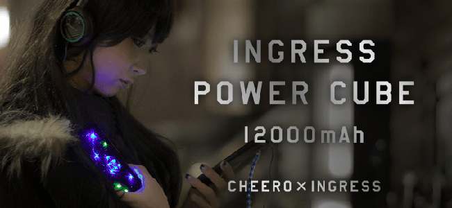 エージェントじゃなくても欲しすぎる!Ingress公式モバイルバッテリー「cheero Ingress Power Cube 12000mAh」が予約開始!