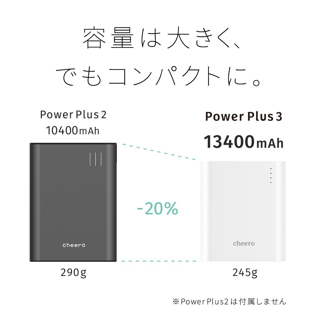 cheero power plus 3 (7)