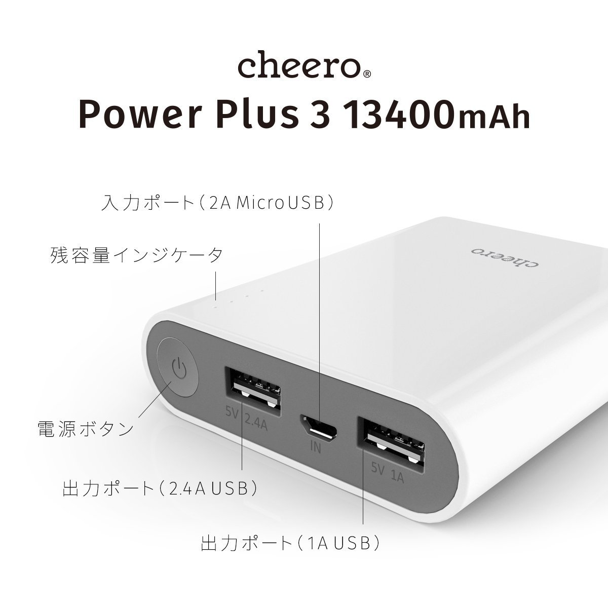 cheero power plus 3 (8)