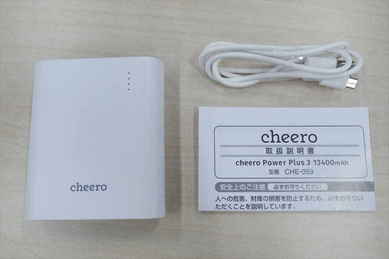 cheero power plus 3009
