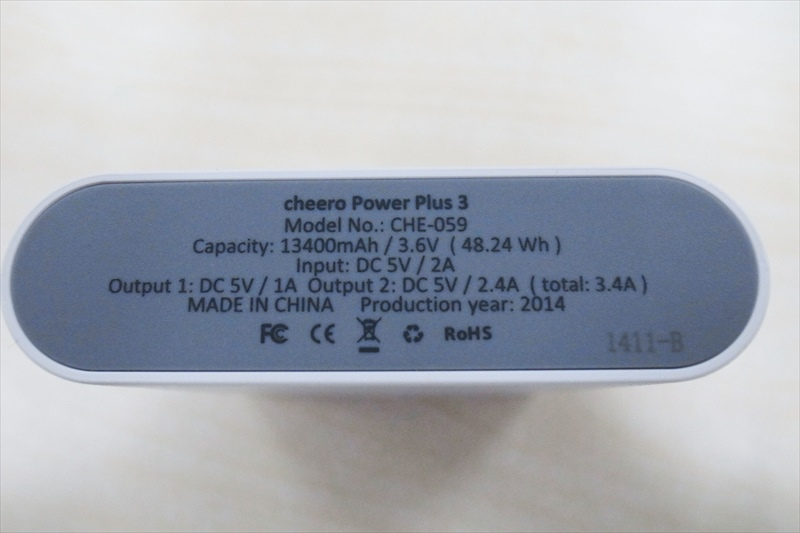 cheero power plus 3011