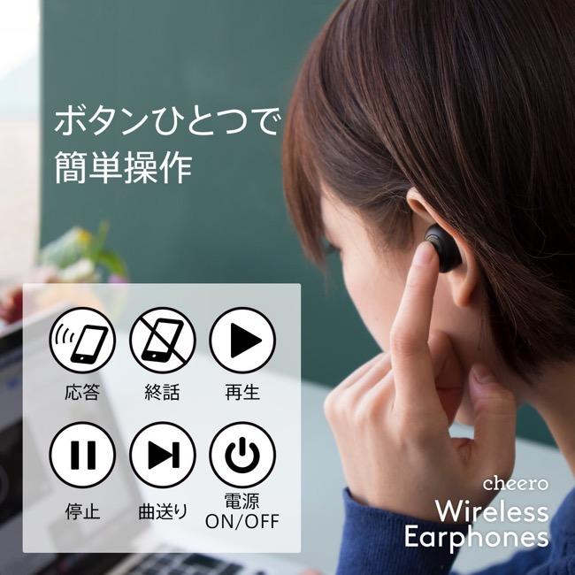 cheeroWirelessEarphones_03