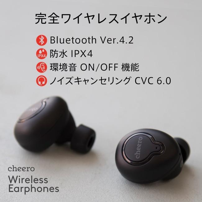 cheeroWirelessEarphones_04